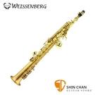 【金色高音薩克斯風】【WEISSENBERG S-602L】 【台灣製Soprano SAX】【型號:S602L】【德國威森堡】