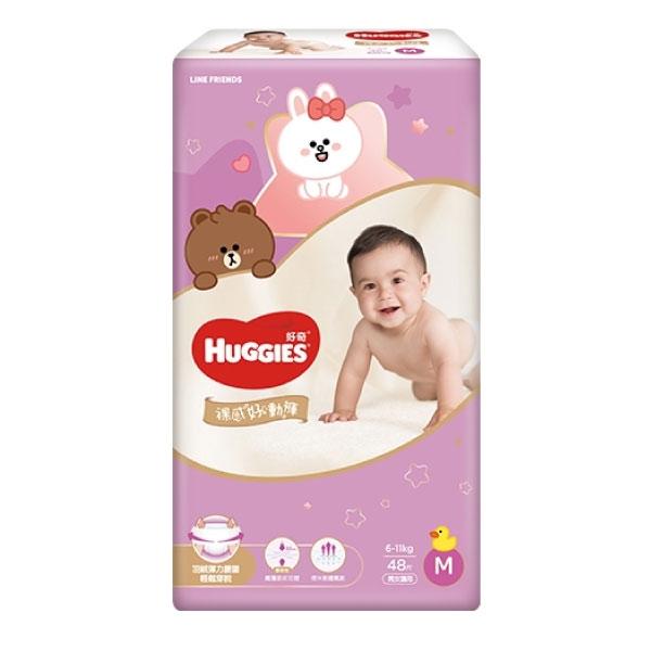 Huggies 好奇 裸感好動褲 M號 (48片/4包/箱)【杏一】