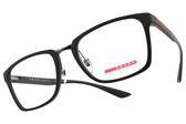 PRADA 光學眼鏡 VPS06L VYY-1O1 (槍-深棕) 方框款 #金橘眼鏡