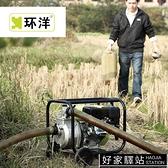 環洋2寸3寸4寸汽油機水泵離心泵抽水機農用灌溉魚塘本田款高壓泵