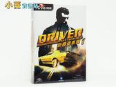 小菱資訊站《新極道車魂/Driver San Francisco》PC英文版送《狂飆時刻4》~全新品,全館滿600免運