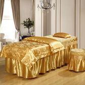 高檔美容床罩四件套 美容院蕾絲床罩紫色按摩床發定做梯頭方頭推薦(全館滿1000元減120)