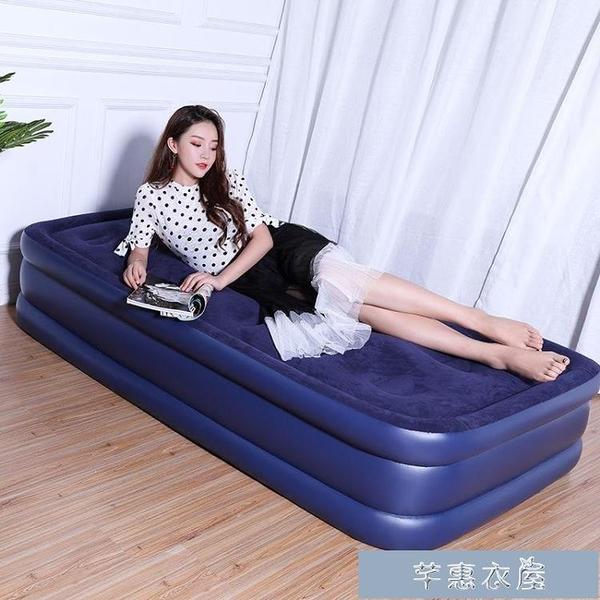 氣墊床 充氣床墊雙人家用加大 單人摺疊床墊加厚 簡易便攜床 快速出貨YYS