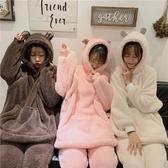 出清388 韓國風加厚珊瑚絨情侶毛茸茸套裝長袖褲裝