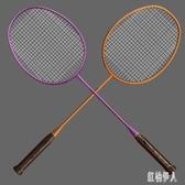 碳素羽毛球拍單拍超輕碳纖維攻擊型耐用初學場館訓練專用拍單只 aj6697『紅袖伊人』