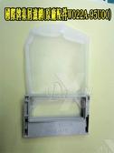 國際牌/奇美洗衣機專用集屑濾網(原廠配件W022A-95U00)˙一個 免運費