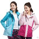 防風外套 防水外套 防曬外套 登山夾克 保暖外套 透氣夾克 軟殼外套