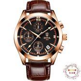 交換禮物-流行男錶時尚潮流男錶夜光皮質帶石英腕錶防水學生新品男士手錶