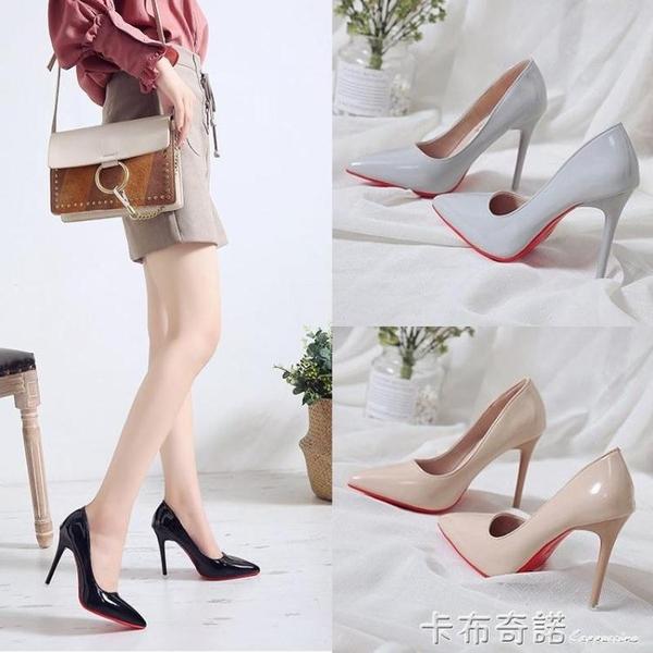 春季新款超高跟鞋女性感淺口尖頭鞋子細跟職業鞋網紅漆皮單鞋 卡布奇諾