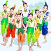 演出服 六一兒童葫蘆娃兄弟演出服幼兒園卡通衣服環保服成人元旦表演服 歐歐