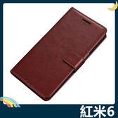 Xiaomi 小米 紅米6 瘋馬紋保護套 皮紋側翻皮套 附掛繩 商務 支架 插卡 錢夾 磁扣 手機套 手機殼