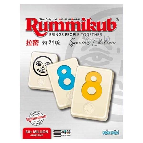 【樂桌遊】拉密數字牌特別版 Rummikub Special Edition
