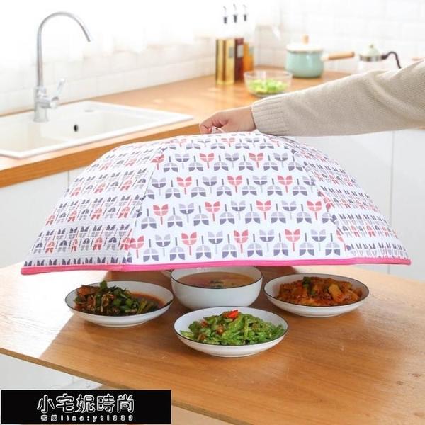 保溫罩 冬季保溫可折疊菜罩方形大號蓋菜罩塵罩食物飯菜罩子防家用餐桌罩 【新春免運】