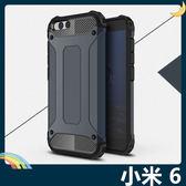 Xiaomi 小米手機 6 金剛鐵甲保護套 軟殼 三防高散熱 四角防摔 全包款 矽膠套 手機套 手機殼