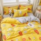 網紅款水洗棉床上用品四件套床單被套冬季單人學生宿舍被子三件套 夢幻小鎮