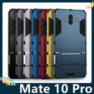 HUAWEI Mate 10 Pro 變...
