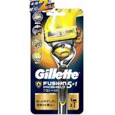 吉列鋒護Proshield潤滑系列刮鬍刀 (1刀架1刀頭)