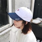 棒球帽正韓ins小字母刺繡棒球帽男女學生休閒百搭黑白撞色鴨舌帽子潮流 快速出貨