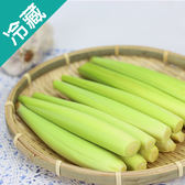 產銷帶殼玉米筍1包(400g±5%/包)【愛買冷藏】