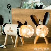 復古創意木質小擺件個性動物小夜燈擺設品酒吧清吧餐廳桌面裝飾品「潔思米」