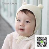 嬰兒保暖帽 嬰兒帽子秋冬6-12個月0-3個月毛線帽子防寒可愛護耳帽韓國寶寶帽 歐歐流行館