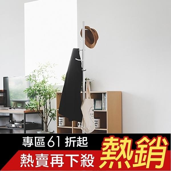 衣架 衣帽架【X0029】英倫紳士六勾耐重衣架(烤漆白) MIT台灣製 完美主義