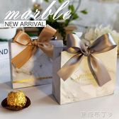 森系喜糖盒婚禮糖果盒結婚大理石紋糖盒伴手禮盒婚慶喜糖袋子50個 焦糖布丁
