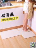 手硅藻泥腳墊家用衛生間防滑墊浴室衛浴吸水地墊硅藻土進門墊 全館88折