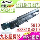 ACER 電池(九芯)-宏碁  Aspire  3810,4810,5810,8371,8471,8571,AS09D31,AS09D34,AS09D56,AS09D70