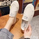 半拖鞋孕婦鞋一腳蹬懶人2021年新款外穿寬松水腫平底防滑包頭半拖鞋夏女 衣間