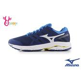 Mizuno美津濃男跑鞋 WAVE EQUATE 3 慢跑鞋 輕量男運動鞋 H9275 藍色◆OSOME奧森鞋業