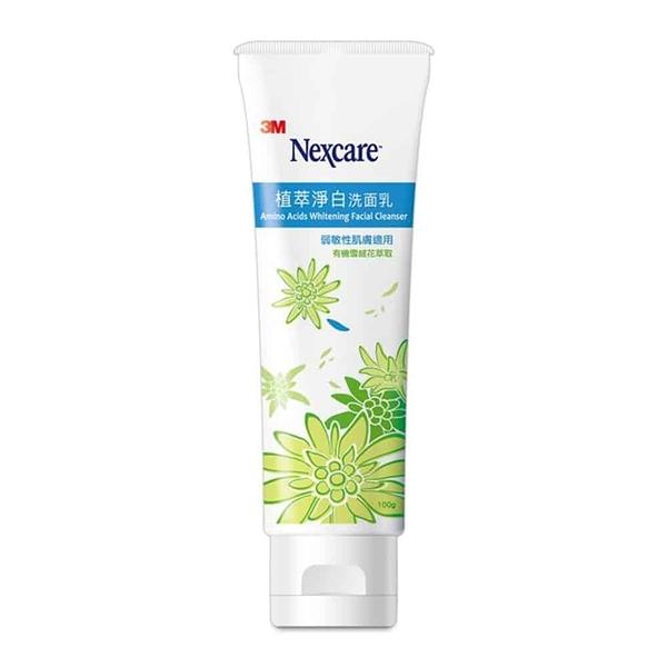 3M Nexcare 植萃淨白胺基酸洗面乳100g/條◆德瑞健康家◆