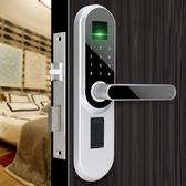 電子門鎖 家用室內門指紋鎖臥室實木門鎖辦公室球形房間智慧鎖電子門密碼鎖 萬寶屋