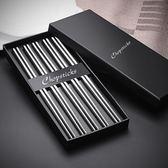 家用筷不銹鋼筷子10雙餐具防滑方形金屬筷子