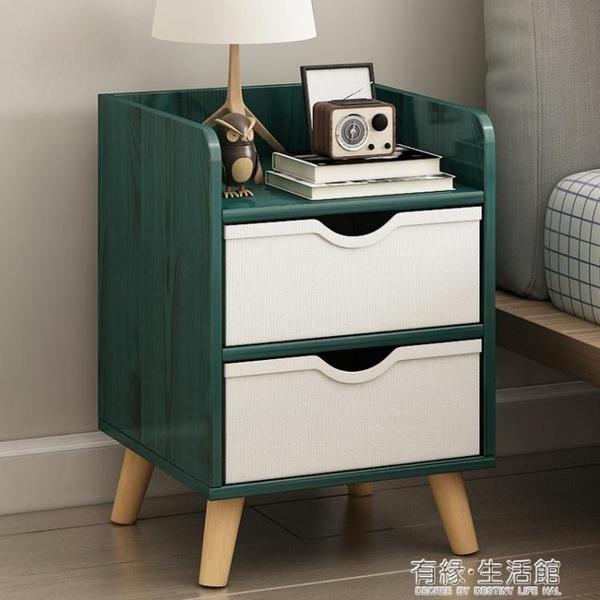 實木腿床頭櫃 北歐木質床邊收納櫃臥室 簡約現代小櫃子布抽儲物櫃AQ 有緣生活館