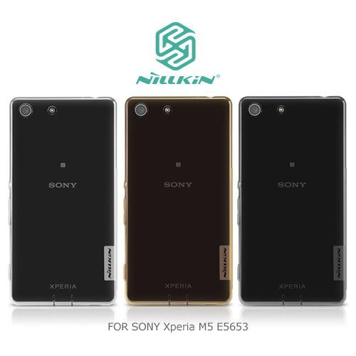 NILLKIN SONY Xperia M5 E5653 本色TPU軟套 軟殼 清水套 矽膠套 保護套 手機套