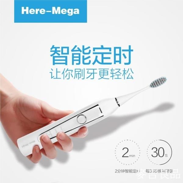 電動牙刷女成人男充電式防水自動震動軟毛超聲波家用