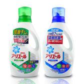 日本P&G最新 深層抗菌濃縮洗衣精910g ◆86小舖 ◆
