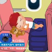 充氣腳墊 飛機充氣腳墊足踏出國出差旅行坐火車汽車睡覺枕出差墊腿足蹬神器    麻吉鋪