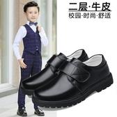 男童黑色皮鞋表演透氣兒童軟底小學生皮鞋春秋演出禮儀鞋大童 夢幻衣都