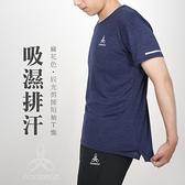 HODARLA 男女辰光剪接短袖T恤(台灣製 吸濕排汗 慢跑 路跑 上衣 反光 運動≡體院≡ 31615