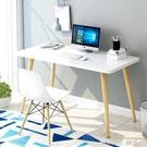 北歐書桌ins電腦桌台式桌家用學生簡約寫字桌簡易現代臥室小桌子 樂活生活館