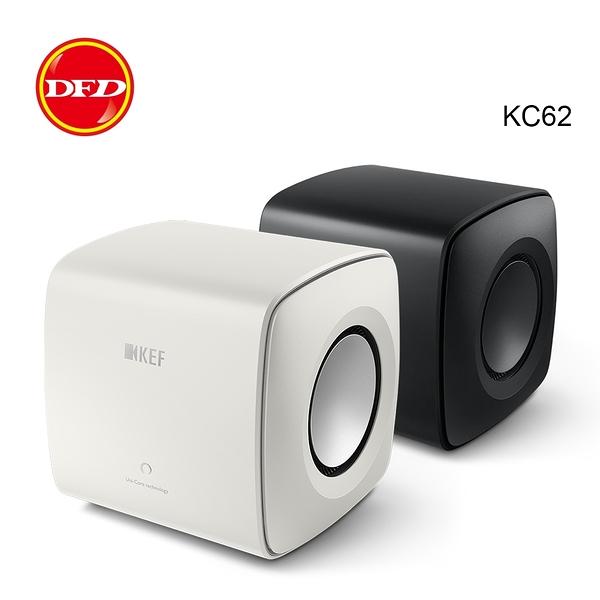 預購 KEF 英國 KC62 SUBWOOFER 重低音揚聲器 Uni-Core™ 技術 原廠公司貨