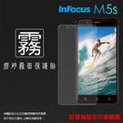 ◆霧面螢幕保護貼 鴻海 InFocus ...