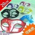 A0052_彩繪半面罩眼罩#面具面罩眼罩眼鏡帽帽子臉彩假髮髮圈髮夾變裝派對