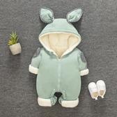 嬰兒衣服冬裝加厚冬季外出抱衣0一1歲童裝男女寶寶連體衣冬3個月6Mandyc