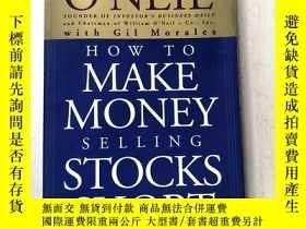 二手書博民逛書店How罕見to Make Money Selling Stock