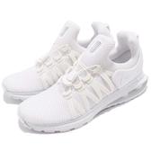 【五折特賣】Nike Wmns Shox Gravity 白 全白 彈簧鞋 經典復刻 復古慢跑鞋 運動鞋 女鞋【PUMP306】AQ8554-100