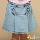 Azio 女童 短裙 四扣波浪邊造型牛仔短裙附安全褲(藍) Azio Kids 美國派 童裝