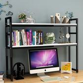 桌面置物架小書架簡易宿舍電腦書桌上學生用鐵藝經濟型多層收納架QM『櫻花小屋』